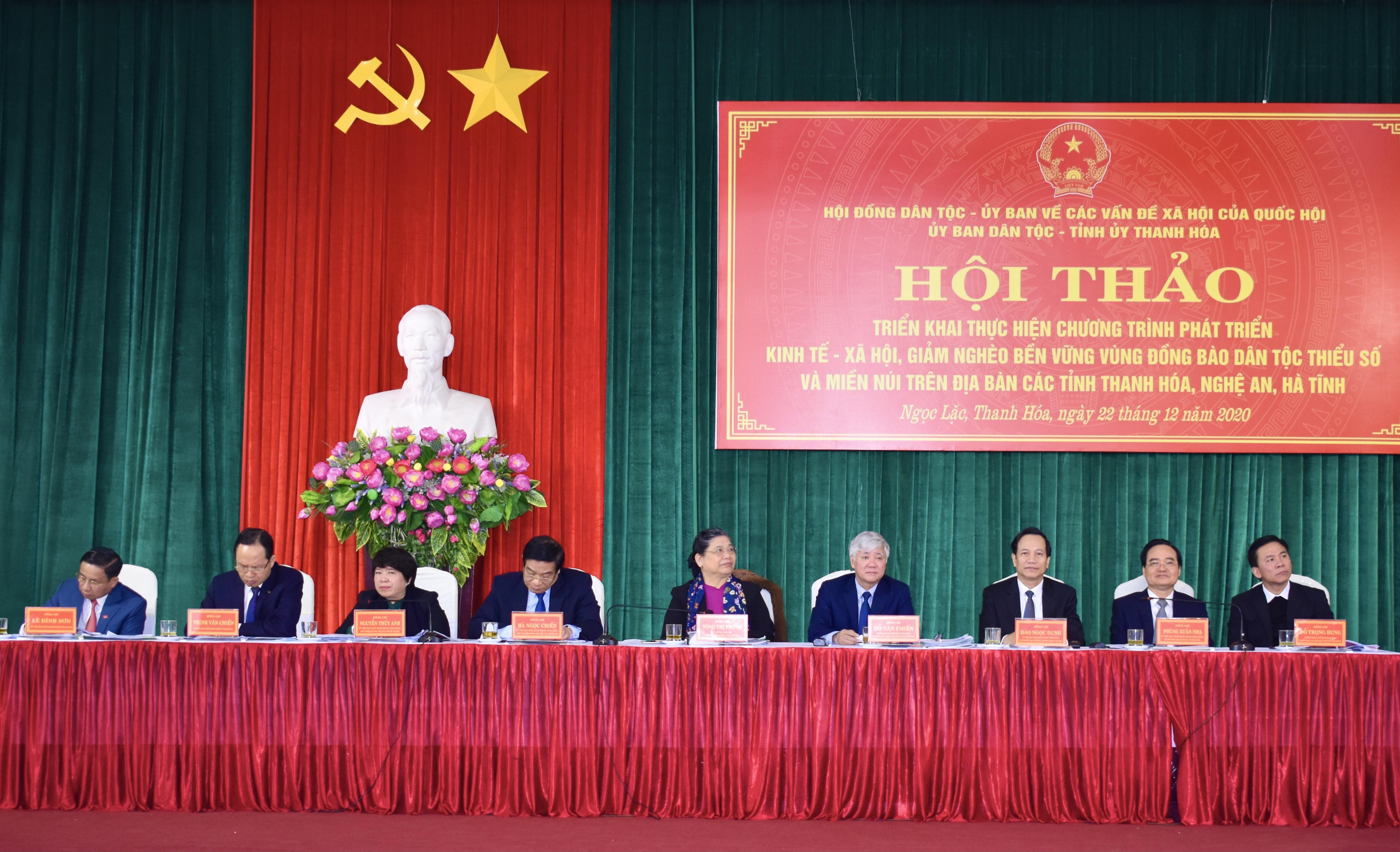Giải pháp nâng cao chất lượng nhân lực vùng dân tộc và miền núi Thanh Hóa, Nghệ An, Hà Tĩnh